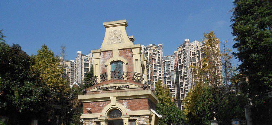 香碧歌庄园